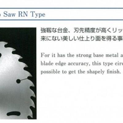 Lưỡi cưa vòng cắt kim loại