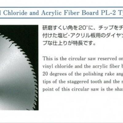 Lưỡi cưa vòng vinyl và acrylic board