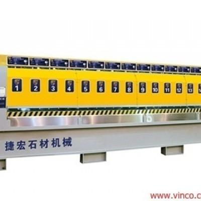 Máy CNC đá ST-16C/20C/24C